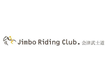 Jinbo Riding Club.